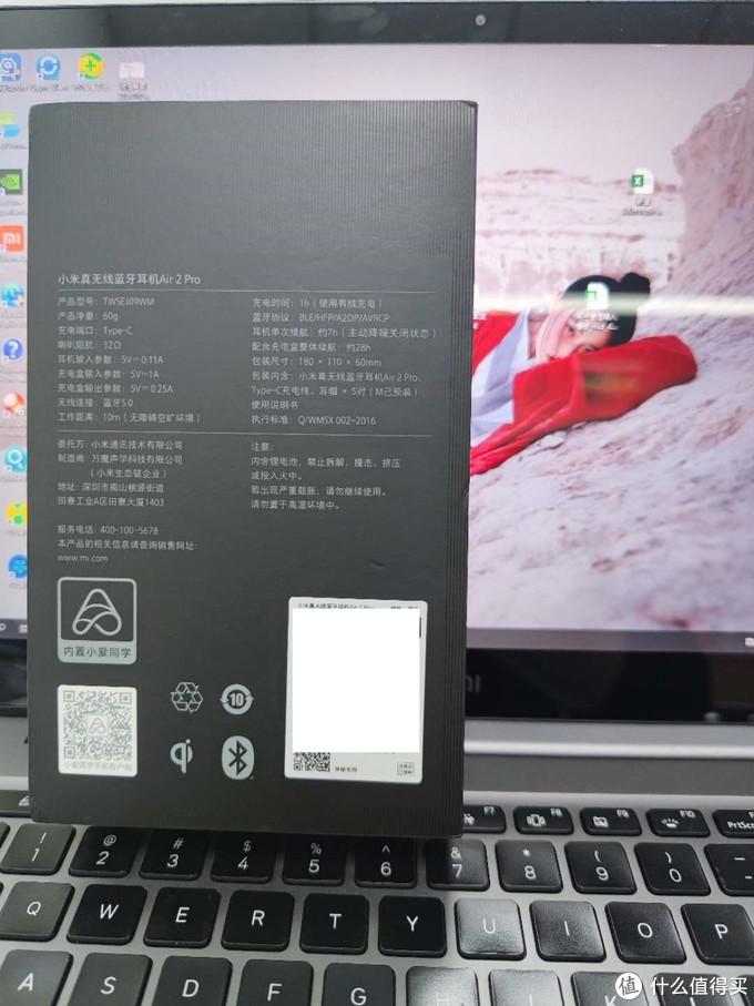小米真无线蓝牙耳机air2pro简单