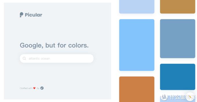 8款配色神器,5分钟解决你所有的配色难题!(建议收藏)