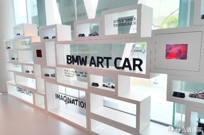 不得了!我膨胀了!居然去逛了BMW体验中心!(附预约流程)
