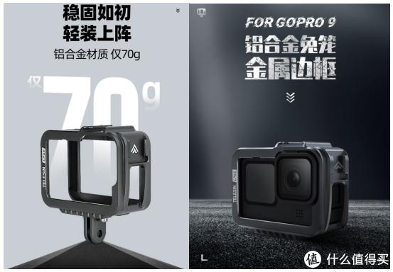 全新升级版Gopro9配件重磅来袭,每一款都很哇塞!