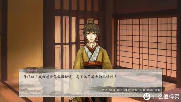 steam免费游戏推荐BL视觉小说or古风乙女向视觉小说谁是你的菜?