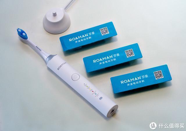 ROAMAN罗曼E7电动牙刷评测:洁齿护龈功效专业