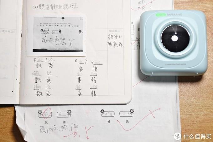 喵喵机错题打印机P1:随时打印,随时学习,快速整理错题