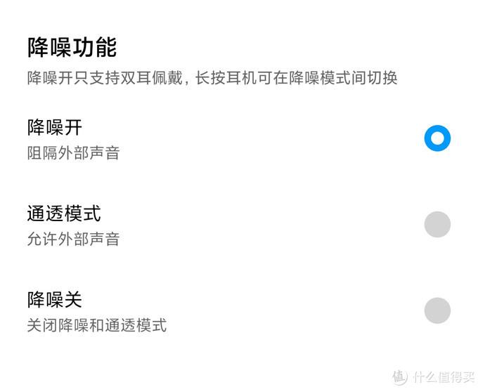 小米Air 2 vs小米 Air 2 Pro该怎么选?跟苹果和华为的降噪耳机对比降噪感受