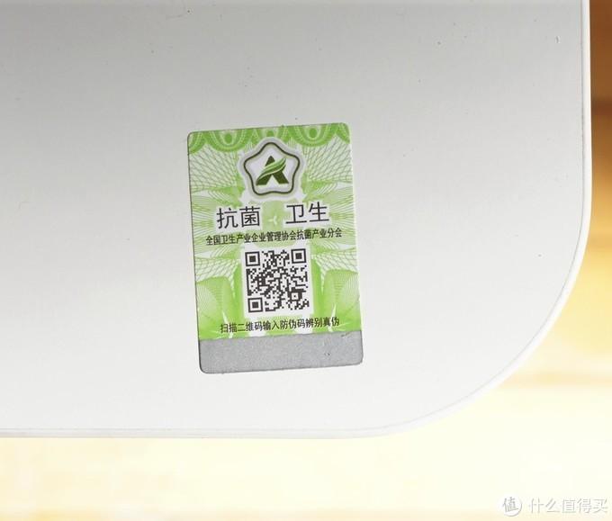 桌面自带的抑菌卫生认证贴
