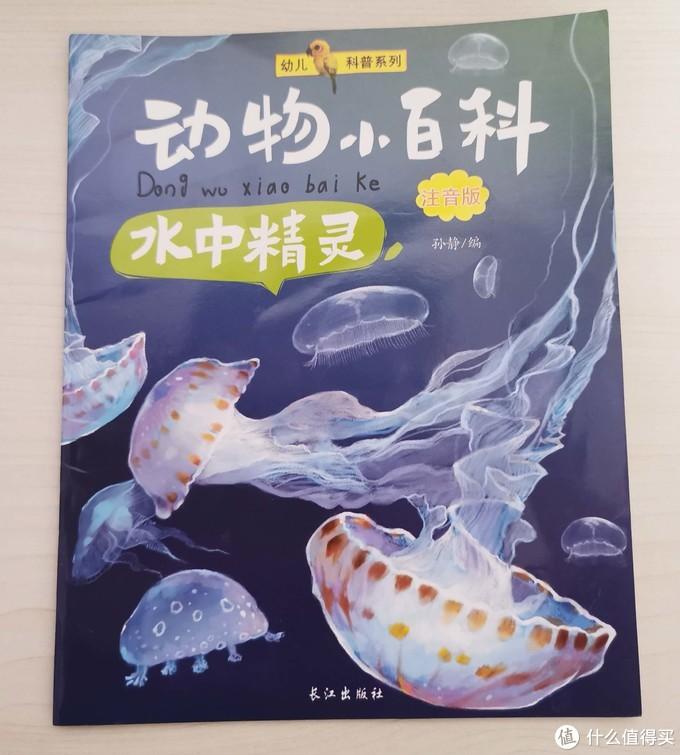 12部2-4岁幼儿读物推荐,送给对世界充满好奇的孩子们