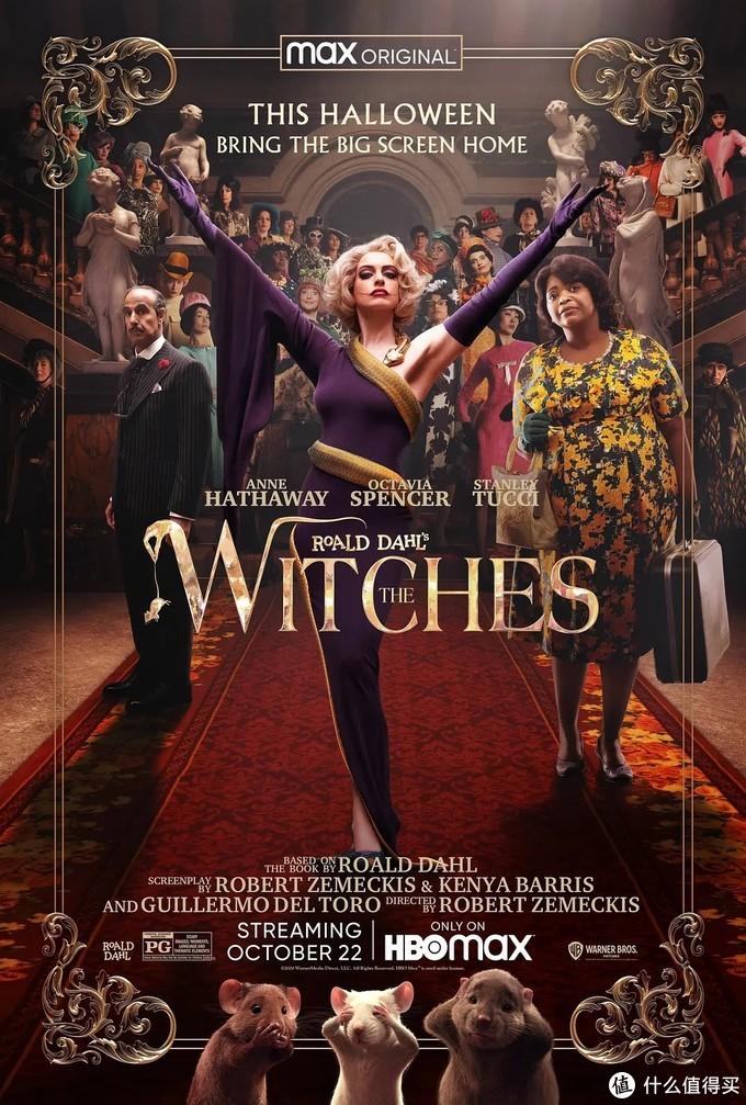 又优雅又恐怖!安妮·海瑟薇出演新版恐怖片《女巫》,改编自儿童文学,颜粉一定慎入……