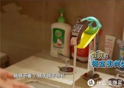 陈浩民豪宅太拥挤,4个孩子轮流睡客厅,看卫生间细节却被暖到了