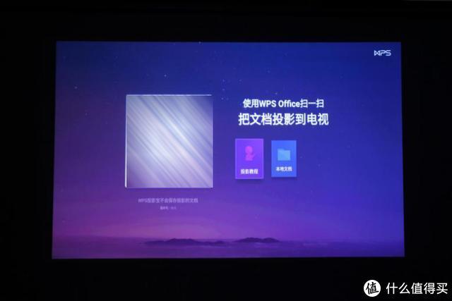 超清画质+无线投屏,明基E592商务智能投影仪体验