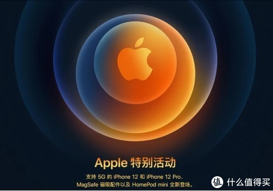 iPhone12系列没有标配充电器?别慌,国产配件厂商准备好了