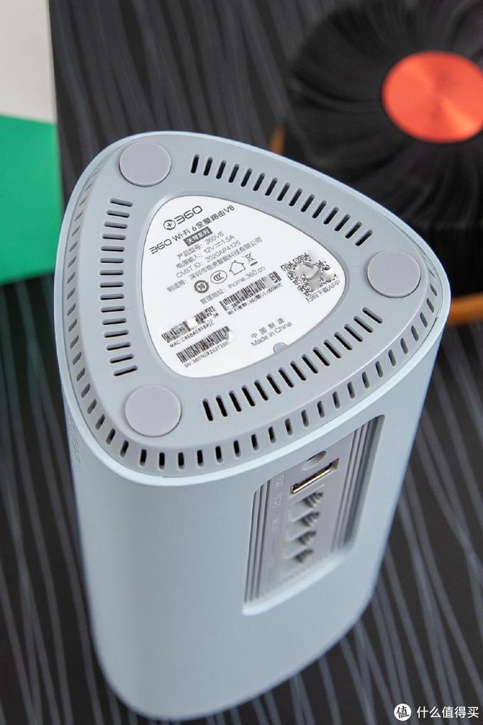 360WiFi6全屋路由再添风采,带宽分享换京豆,兑E卡