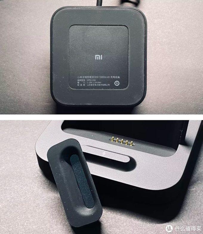 既是无线充电宝也是立式无线充电底座-小米无线充电宝30W