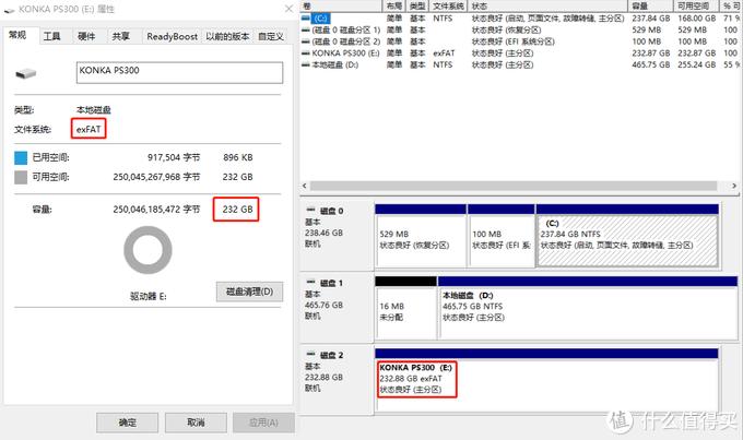 国产电视大厂进军存储行业?康佳PS300移动硬盘体验