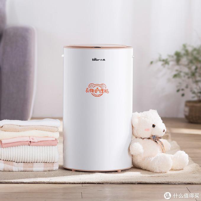 千元以内,搞定烘干和熨烫,4款干衣挂烫设备推荐