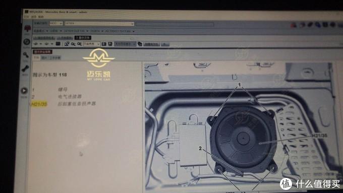 20款奔驰GLB200改装原厂柏林之声效果案例【迈乐凯小文】