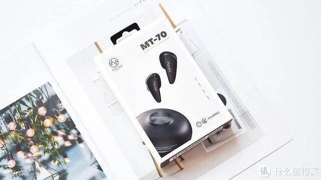 脉歌MT-70真无线蓝牙耳机