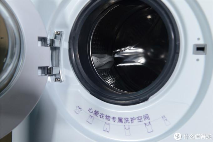 为健康而生--统帅(Leader)争宠滚筒洗衣机体验
