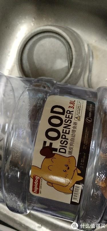 猫咪喂水吃饭器/饮水机自动循环过滤静音流动喝水器泰迪猫咪宠物