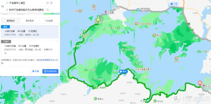 去了不下十次千岛湖,带来这份超全的秋游攻略