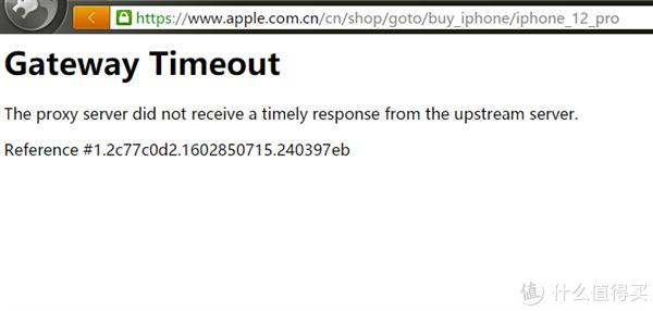 iPhone 12 开卖瞬间!苹果官网被挤爆了,网友:根本打不开
