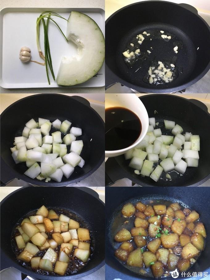 秋天这八道素菜简单省事,清爽可口比大鱼大肉还要香,适合上班族