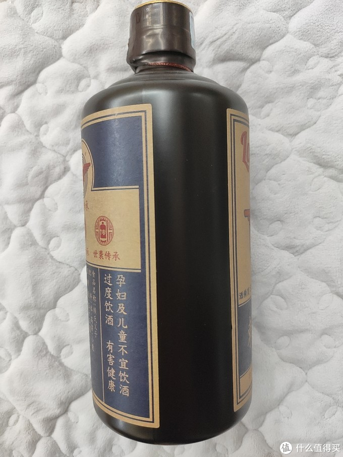茅台镇神酒避坑基本法