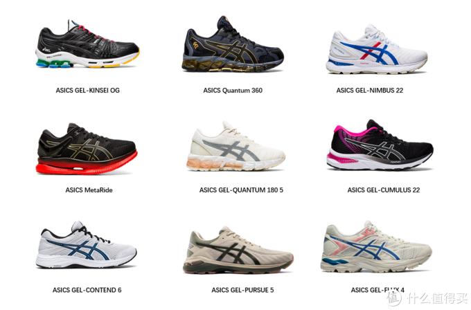 ASICS品牌缓震系列跑鞋矩阵(主要产品)