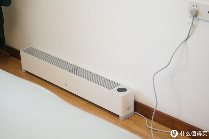 2020迎战拉尼娜之米家踢脚线电暖器