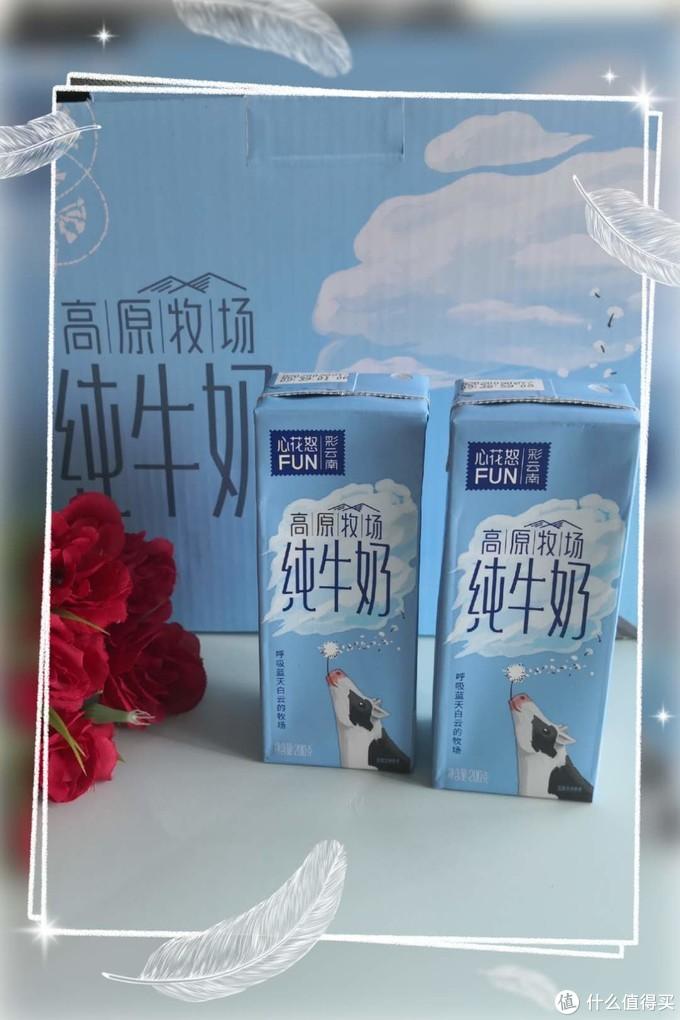 心花怒FUN雪兰小蓝盒200g*12*2箱