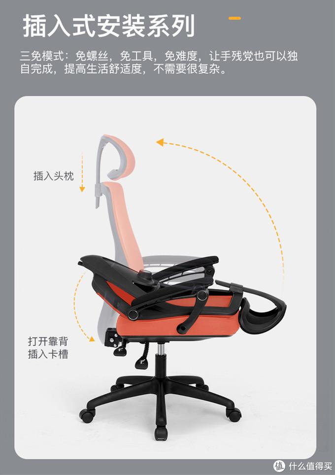 一把电脑椅引起的风波,当联丰遇上八九间,你怎么看?