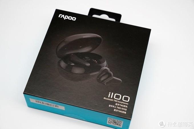 百元性价比神器:雷柏i100真无线蓝牙耳机体验