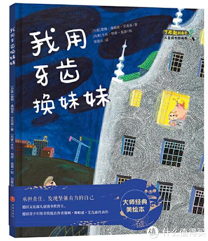 【收藏】精选幼儿园3-6岁六大类书籍清单(附书单回顾链接)