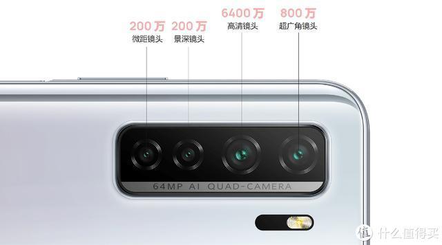 售价2299元,华为Nova7 SE 5G活力版正式开售