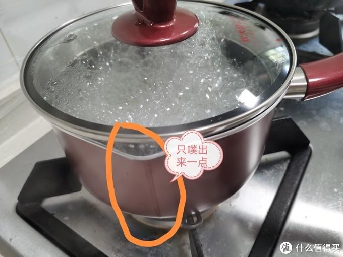 奶锅/小汤锅/泡面锅怎么选,16cm与18cm哪种好?