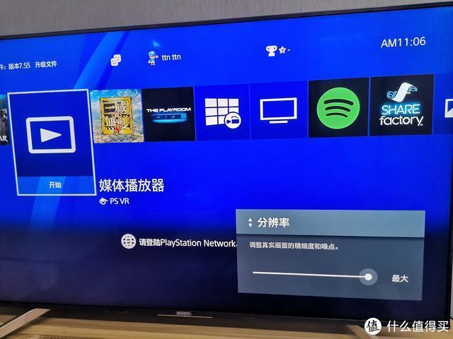 79元大通8K高清线,HDMI2.1版本,PS5最强搭档