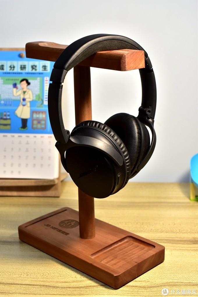 感谢张大妈,我也有了耳机架-SMZDM x JD HiFi 定制木质耳机托架