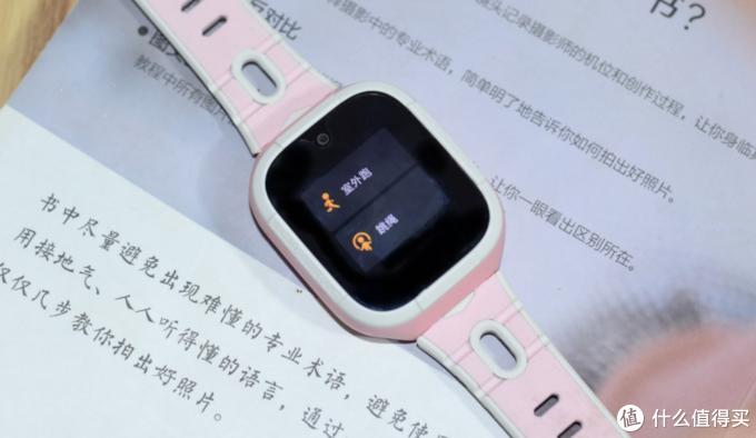 学习运动全兼顾,儿童时尚运动标配——小寻AI学习手表S5