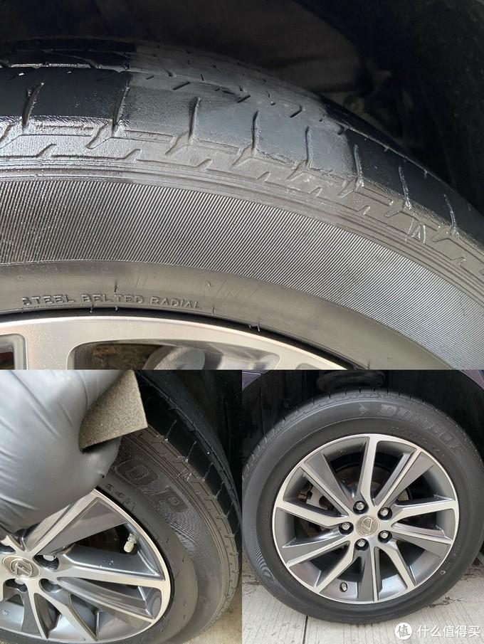 最后一步,轮胎上光