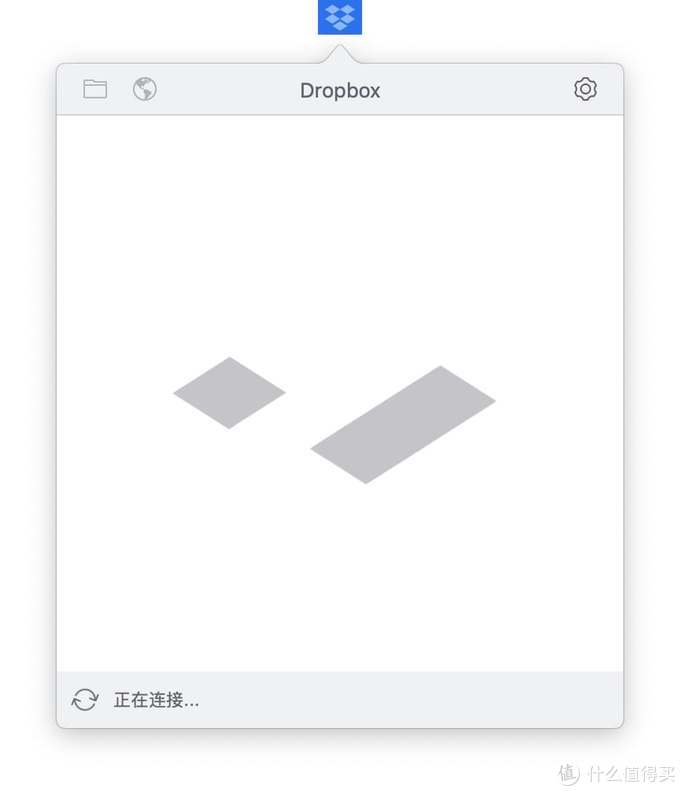 Mac上Dropbox一直连接中并提示脱机状态(已解决)