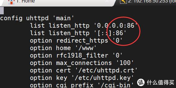 记我用移动IPv6访问我的小gen8