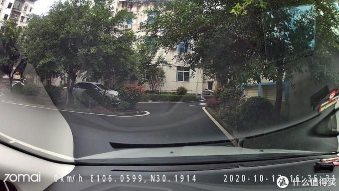原来可以如此清晰,70迈4K智能行车记录仪A800 体验