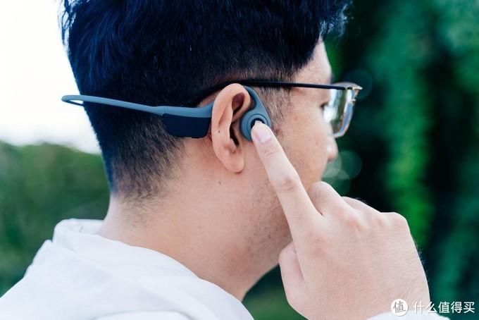 解放双耳运动无忧——南卡骨传导耳机Runner评测