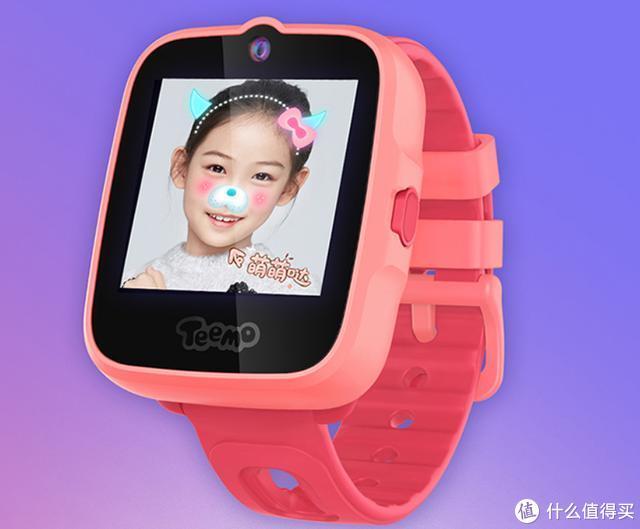 双11儿童手表选购指南:全天候24小时定位,做孩子的贴身保镖
