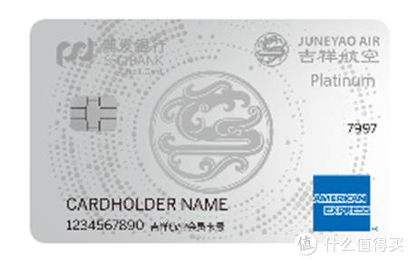 2020年浦发信用卡体系及值得推荐的卡种全解!记得收藏!