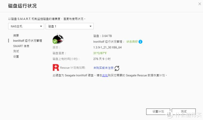 QNAP威联通 253D新品NAS简单开箱