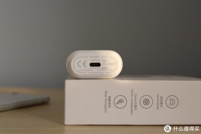 QCY T8S 全新升级,最值得买的百元耳机
