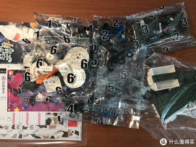 共有七个零件分包,贴纸和明信片分开装袋