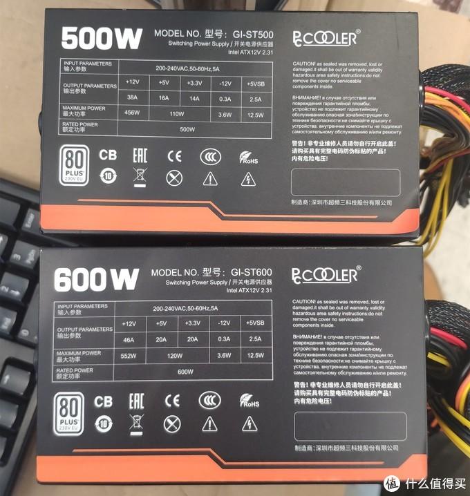 贪图E卡,买了2个电源,值不值?