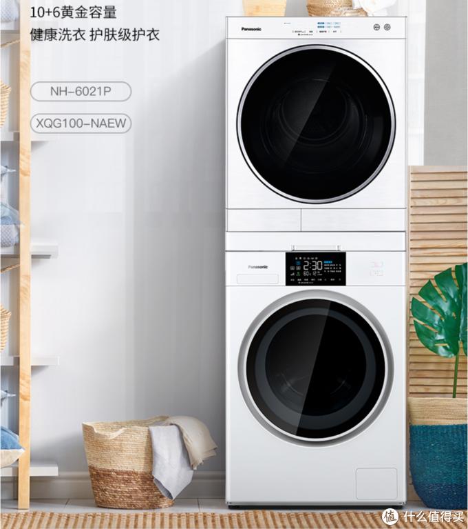 选购洗烘一体机?还是独立式干衣机?这篇文章给你答案!
