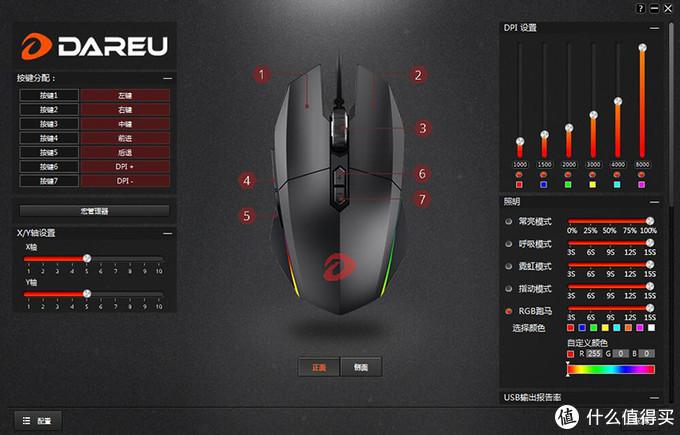 达尔优EM910鼠标体验:高颜值、轻量化,游戏更顺手